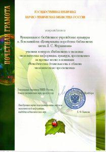 2015-1