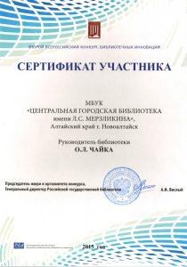 2015-5