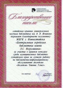 ccf31032017_00014